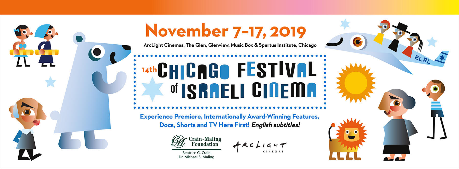 https://israelifilmchi.org/wp-content/uploads/2019/07/CFIC2019.jpg